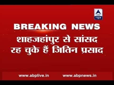 Jitin Prasada can be new UP Congress President: Sources