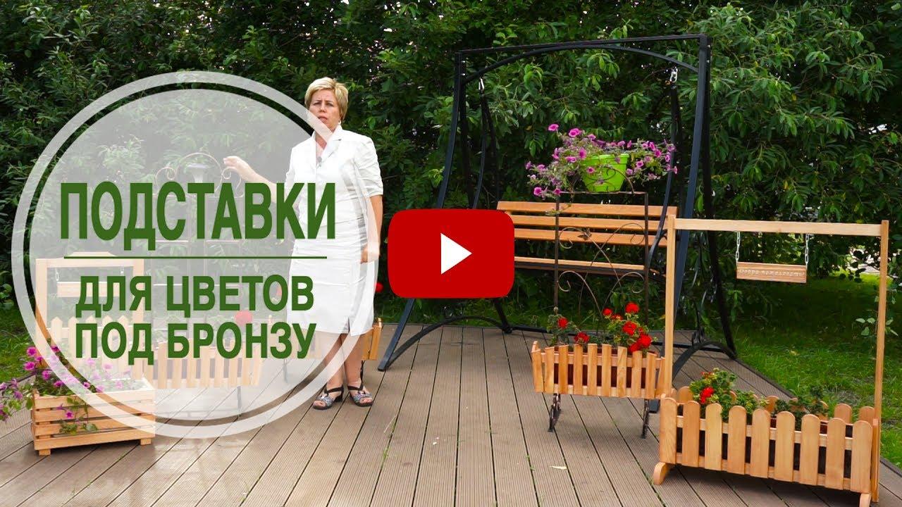 Мангал коптильня 🌟 Новинка от Hitsad 🌟 - YouTube