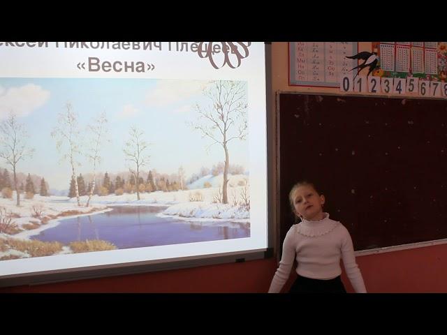Изображение предпросмотра прочтения – ТатьянаКоролёва читает произведение «Сельская песня» А.Н.Плещеева