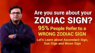 Know Your Ascendant, Sun & Moon Sign?