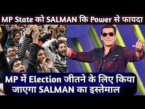 Superstar Salman Khan Ka Madhya Pardes Main Zabardast Stardom Se Uthaya Jaayenga Fayda.