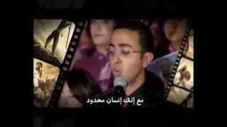 كورال شباب الأتبا رويس - ترنيمة الله موجود