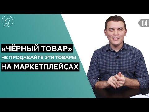 ТОВАРКА. Рынок Садовод. Товар для продажи 2020. Дубровка / ТЦ Москва