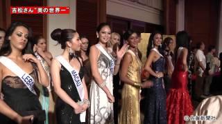 2012年のミス・インターナショナル世界大会が21日、那覇市で開か...