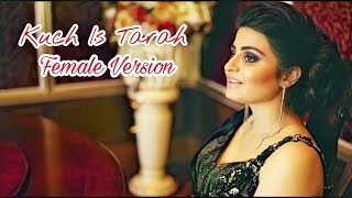 Kuch Is Tarah (Female Version) Atif Aslam by Find Out Think