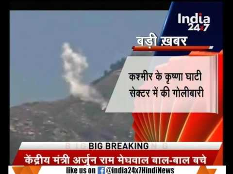 Violation of ceasefire by Pakistan left four Indian soldier injured in Kashmir