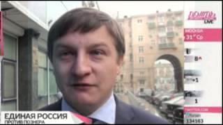Самый тупой депутат | Костунов | Доренко