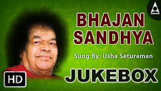 Bhajan Sandhya Jukebox - Song Of Sathya Sai Baba - Devotional Songs
