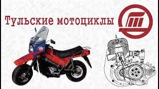 видео: История тульских мотоциклов (ТМЗ)
