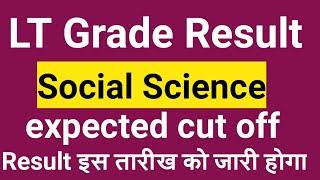 LT Grade Result Social Science expected cut off