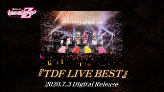 ももいろクローバーZ  / LIVE BEST ALBUM『TDF LIVE BEST』TOP12 Trailer