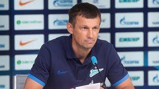 «Зенит» — «Тамбов»: пресс-конференция Сергея Семака