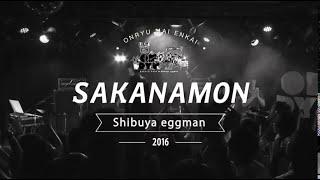 shibuya eggman 音流マイ演会2016.