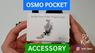 오즈모포켓 악세사리 블로깅 케이지 - Osmo Pock…