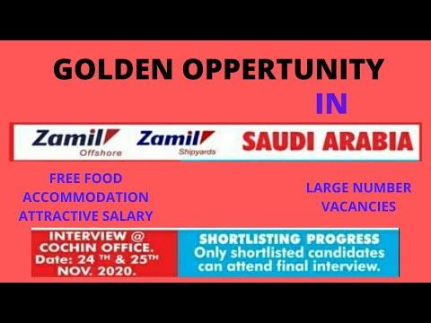 GOLDEN OPPERTUNITY IN SHIPYARD AND OFFSHORE @ ZAMIL OFFSHORE SAUDI ARABIA II INTERVIEW @ COCHIN