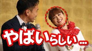 長友佑都と結婚した平愛梨のイタリア生活がやばいと話題です。 結婚生活...