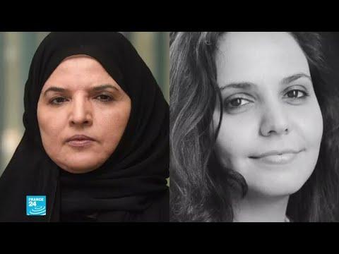 من هن الناشطات الحقوقيات المعتقلات في السعودية.. ولماذا اعتقلن؟  - 16:55-2019 / 4 / 17