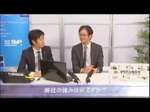 読売新聞社 業界研究(新聞業界)