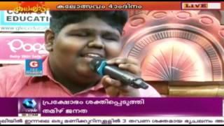 Kalayattam: Vaishnav & Naveen Give A Glimpse Of Their Talent