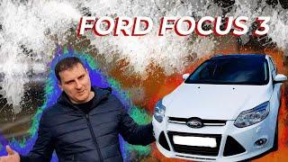 Ford Fokus 3 Тест драйв Ford Focus 3 2011 г . Обзор авто от STAS Texnar
