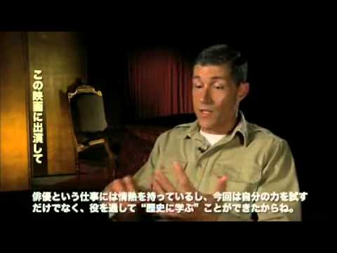 Matthew Fox talks about working with the Japanese cast of Emperor, Tommy Lee Jones