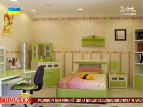 Як оформити дитячу кімнату