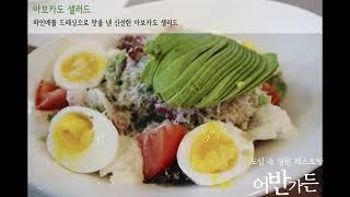 명동 맛집 정원레스토랑…