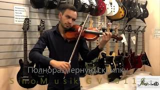 Обзор скрипки SinoMusik GVT011C (Вольфганг Амадей Моцарт Концерт для скрипки с оркестром №3)