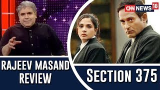 Section 375 movie review by Rajeev Masand
