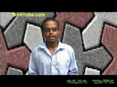 Ethiopian Comedy - VOA & DW