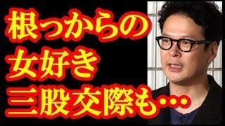 チャンネル登録是非お願いします♪ ⇒ 仲間由紀恵の夫・田中哲司につける ...