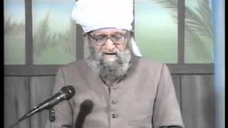 Urdu Dars Malfoozat #656, So Said Hazrat Mirza Ghulam Ahmad Qadiani(as), Islam Ahmadiyya
