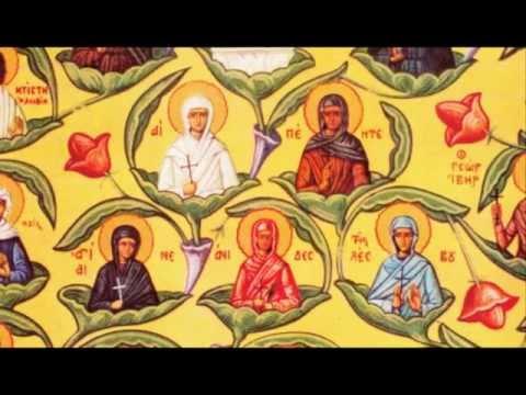 Αγίες Πέντε Κόρες από την Λέσβο