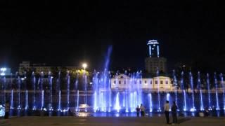 Поющий фонтан. Плотинка Екатеринбург