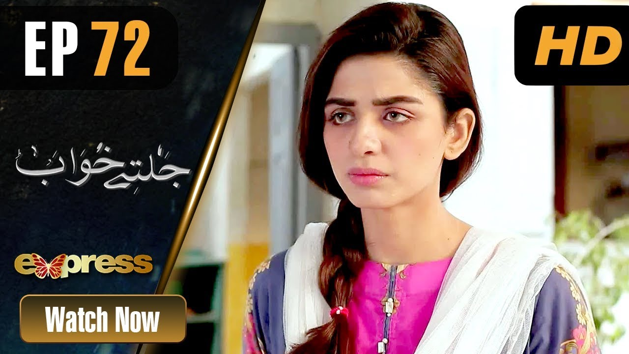 Jaltay Khwab - Episode 72 Express TV Feb 12