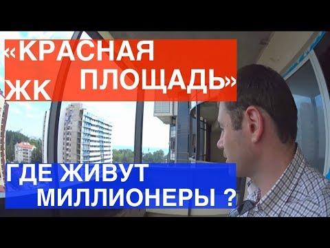 Продажа элитной недвижимости за рубежом: эксклюзивные особняков,. Кипр: 3 550 000 €: площадь 676 м2, 10 комнат: buy home estate agency.