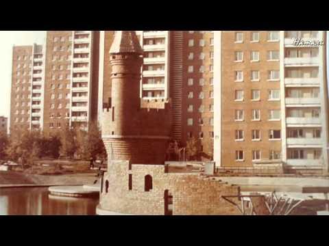 знакомства степногорск казахстан