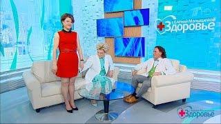 Здоровье. Выпуск от07.05.2017