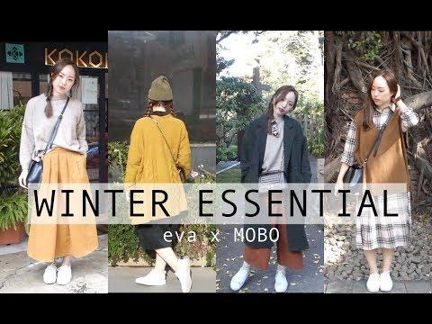 EVALIN x MOBO l M號女孩冬天必買的五個單品!附優惠折扣碼 ♥♥♥