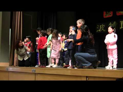 Autumn singing at the Portland Chinese School New Year