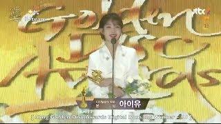 [ENG SUB] 180110 IU (아이유) - 32nd GDA Digital Bonsang Award Acceptance Speech