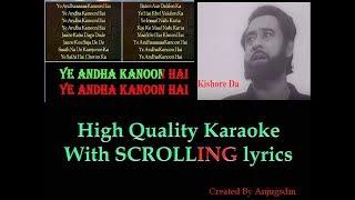 Ye Andha Kanoon Hai karaoke with Scrolling Lyrics (High Quality)
