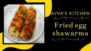 Fried Egg Shawarma Recipe In Tamil   Restaurant Style Egg Shawarma   Avva's Kitchen