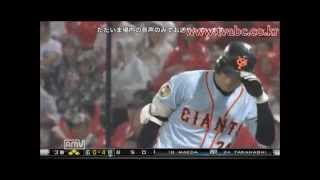 初球◎ ニコニコ動画→(http://www.nicovideo.jp/watch/sm24245091)