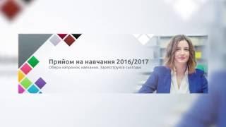 Онлайн реєстрація абітурієнтів в УМКС - навчальне відео.