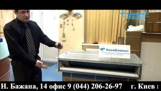 видео Купить сплит-системы Daikin FTYN-L в Краснодаре