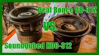 сравнение deaf bonce db 312 vs soundqubed hdc 312