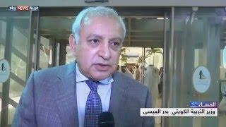 الكويت وفلسطين.. عودة التعاون من نافذة التعليم