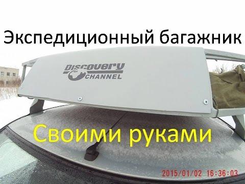 Багажник на ваз 2121 на крышу своими руками фото 245