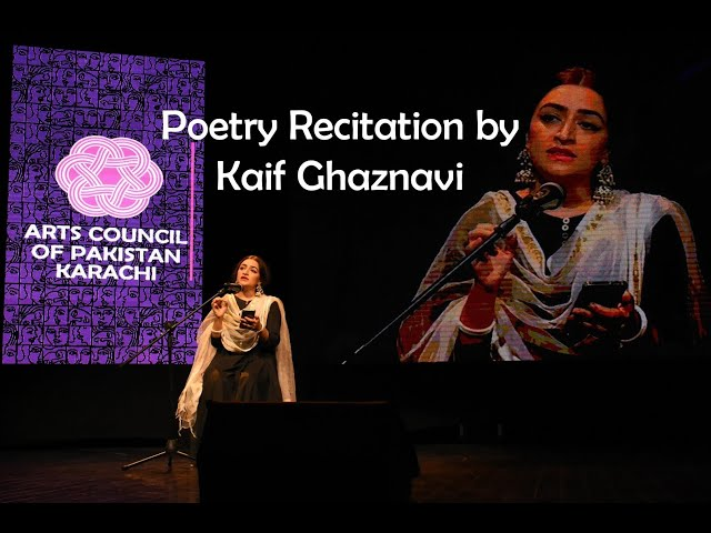 Poetry Recitation by Kaif Ghaznavi   Fahmida Riaz   1st Women Conference   ACPKHI l #womensday